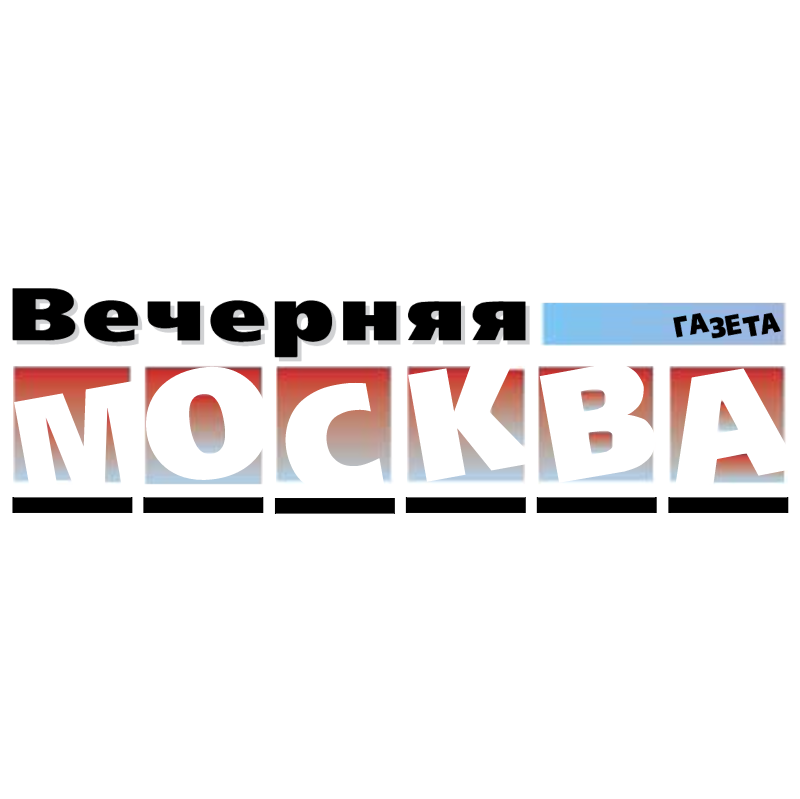 Evening Moscow Magazine vector logo