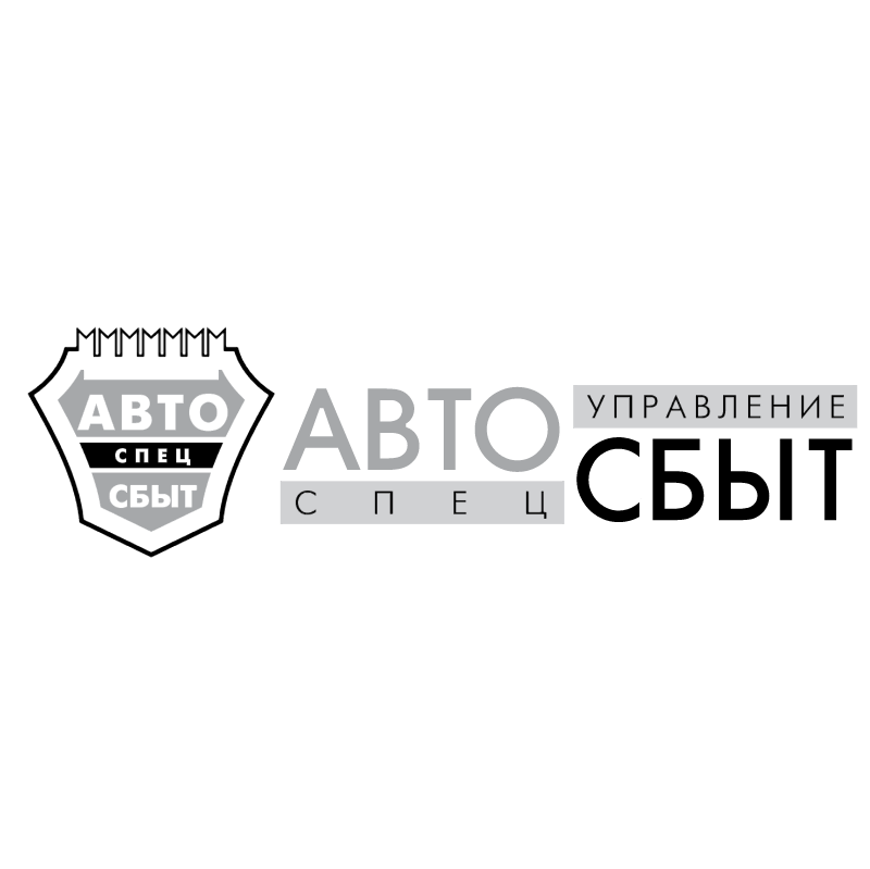 AutoSpecSbyt vector