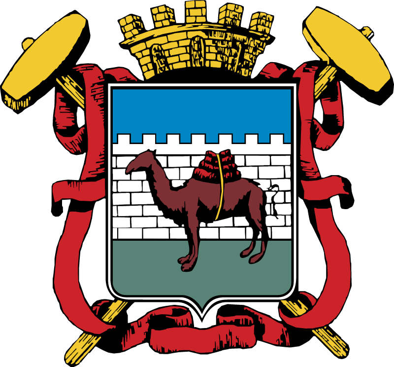 Chelyabinsk gerb logo vector