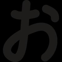Japan Kanji letter vector