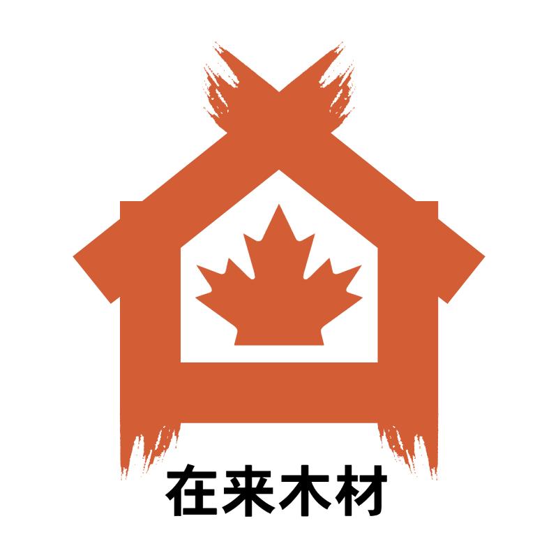 Canada Tsuga vector