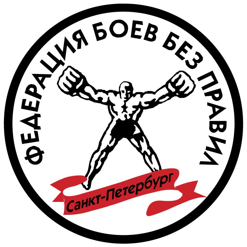 Mixfight Federation vector