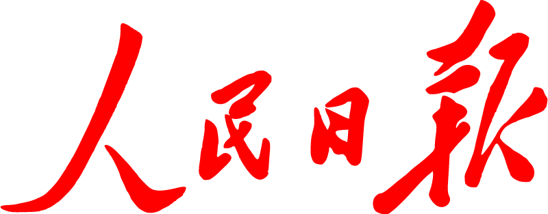 People's Daily vector