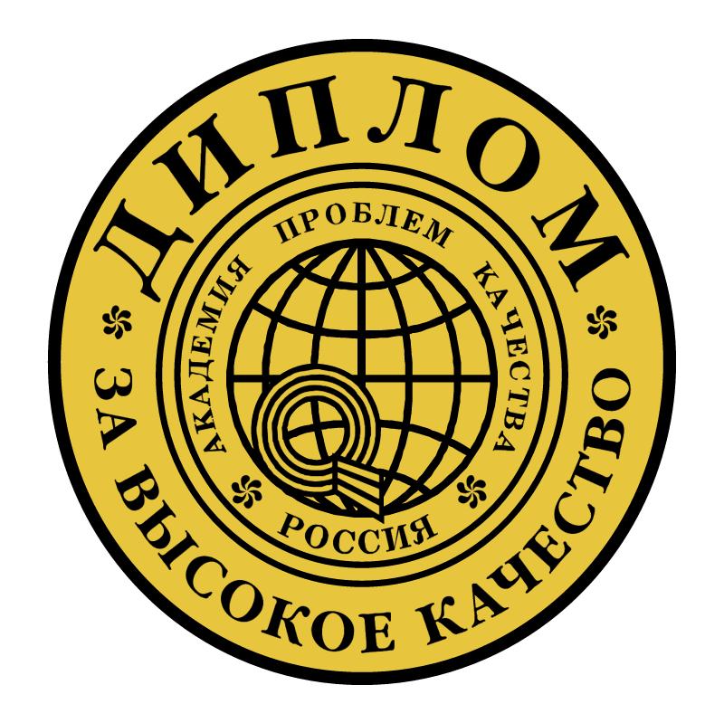 Best Quality Diplom 12448 vector logo