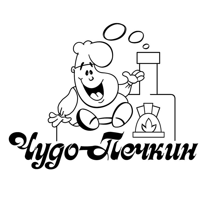 Chudo Pechkin vector