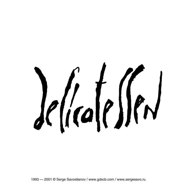 Delicatessen vector