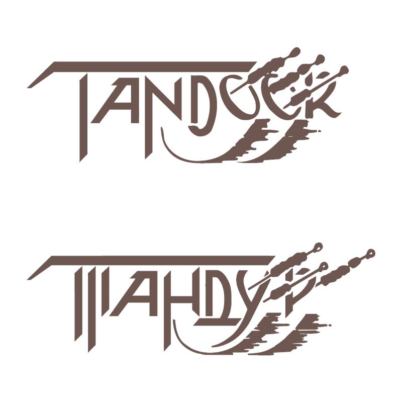 Tandoor Indian restaurant vector