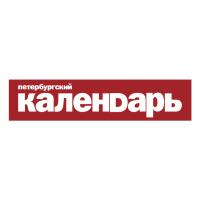 Peterburgsky Kalendar vector