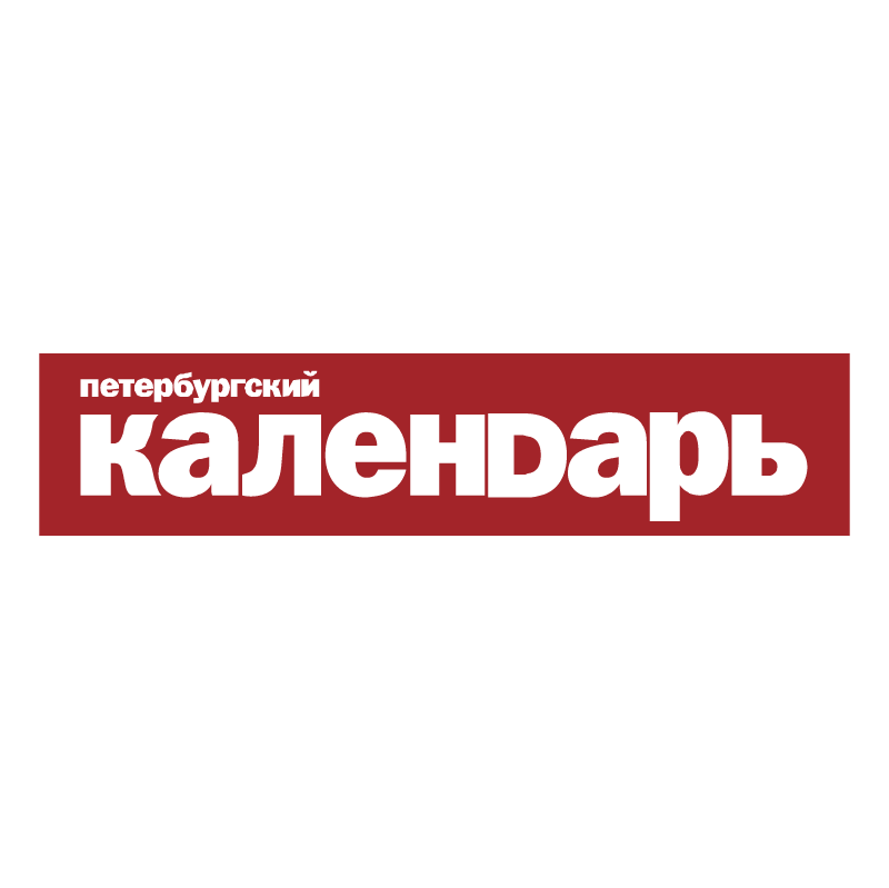 Peterburgsky Kalendar vector logo