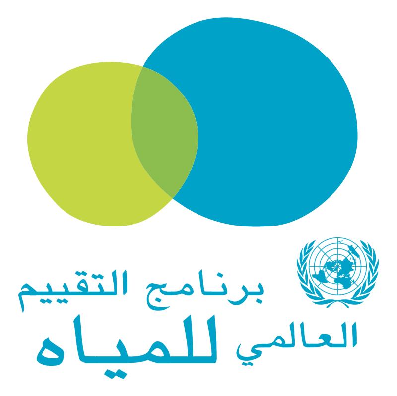 WWAP Arabic vector