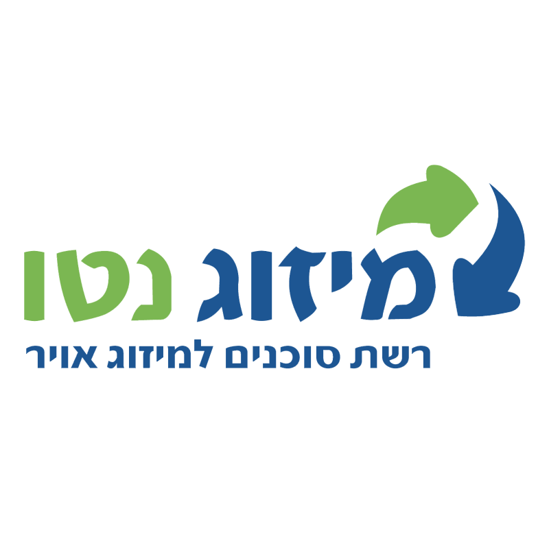 an mizug neto vector logo