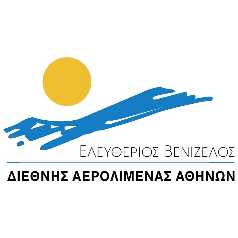 Athens International Airport vector