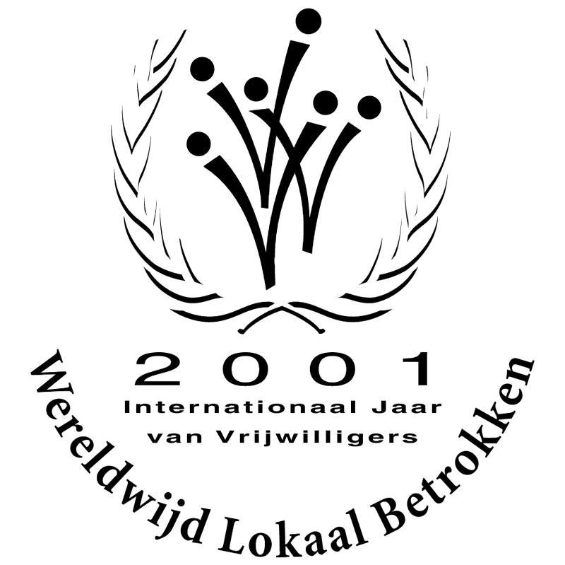 Internationaal Jaar van Vrijwilligers 2001 vector