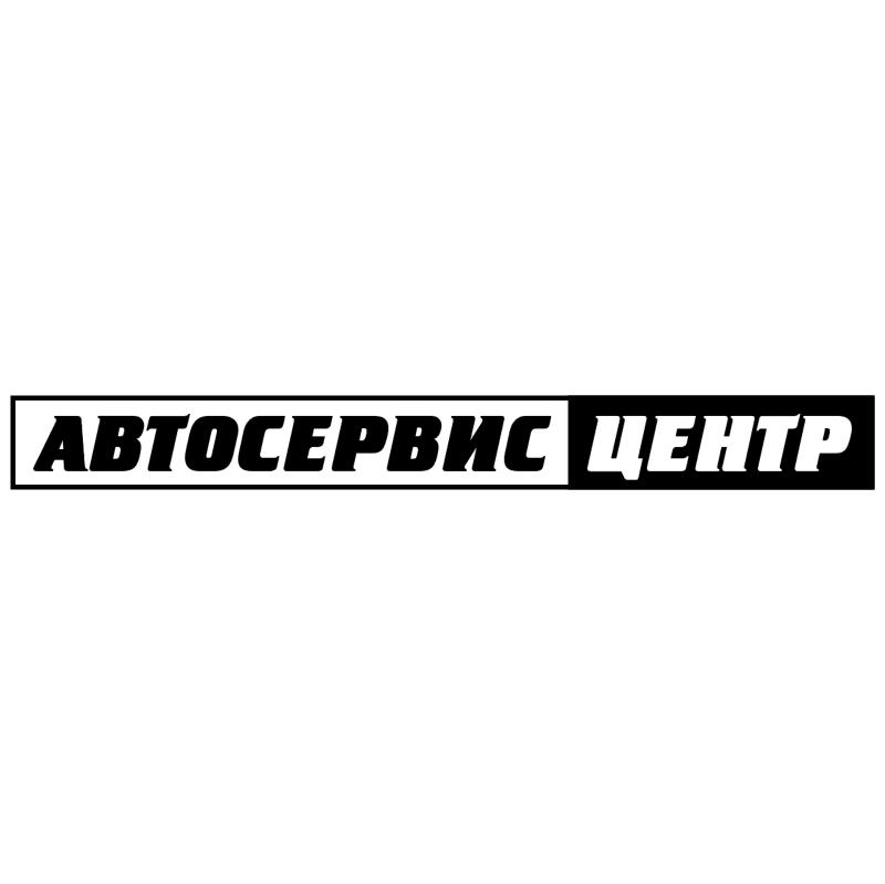 AutoService Center vector