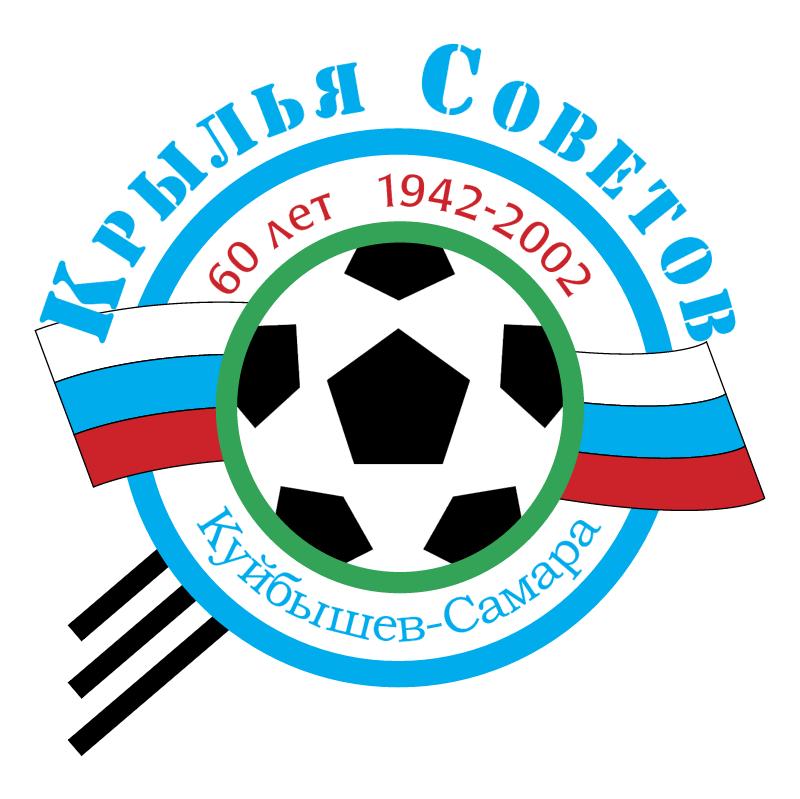 Kryliya Sovetov Samara vector
