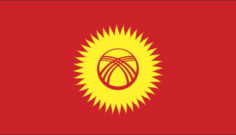 Kyrgyz vector logo