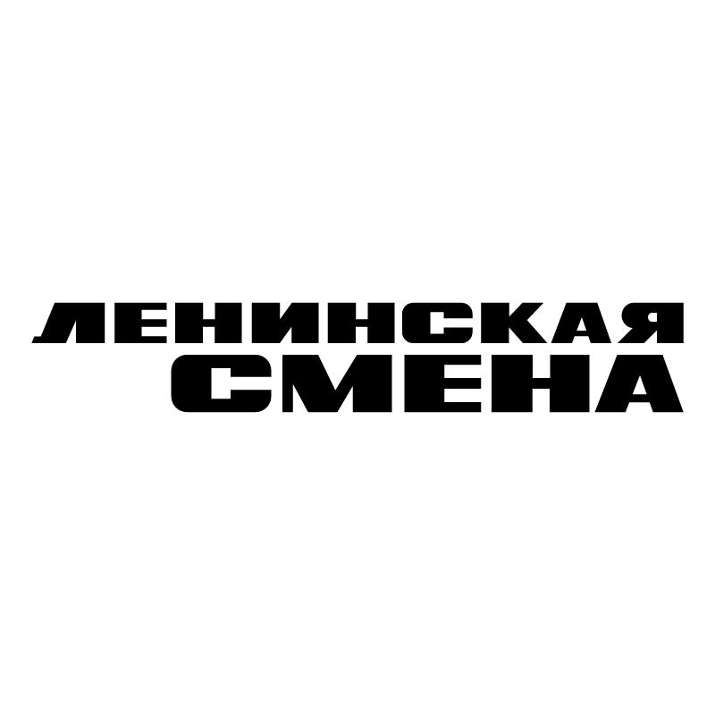 Leninskaya Smena vector