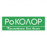 RoKolor vector