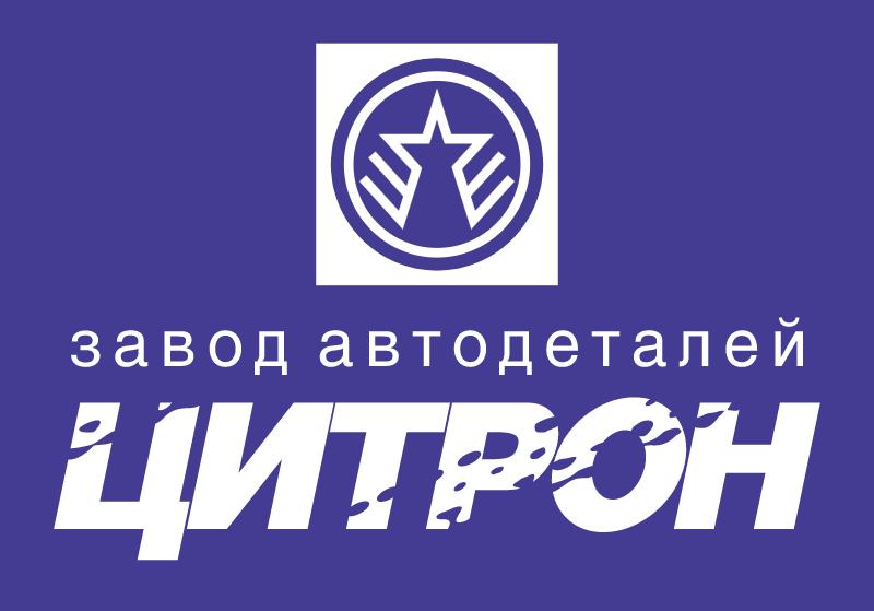 Tsitron vector