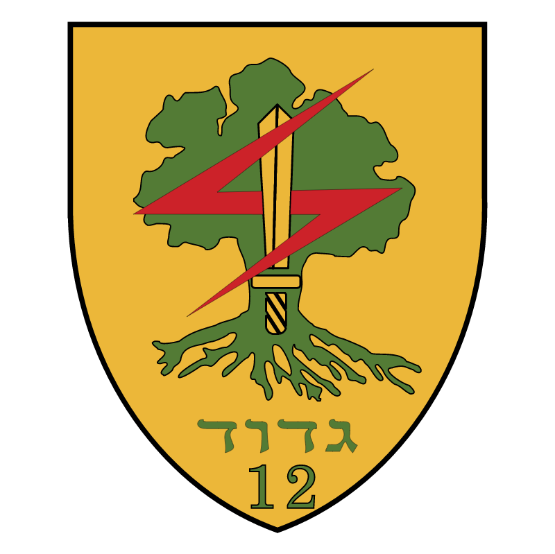 Barak Battalion Golany vector