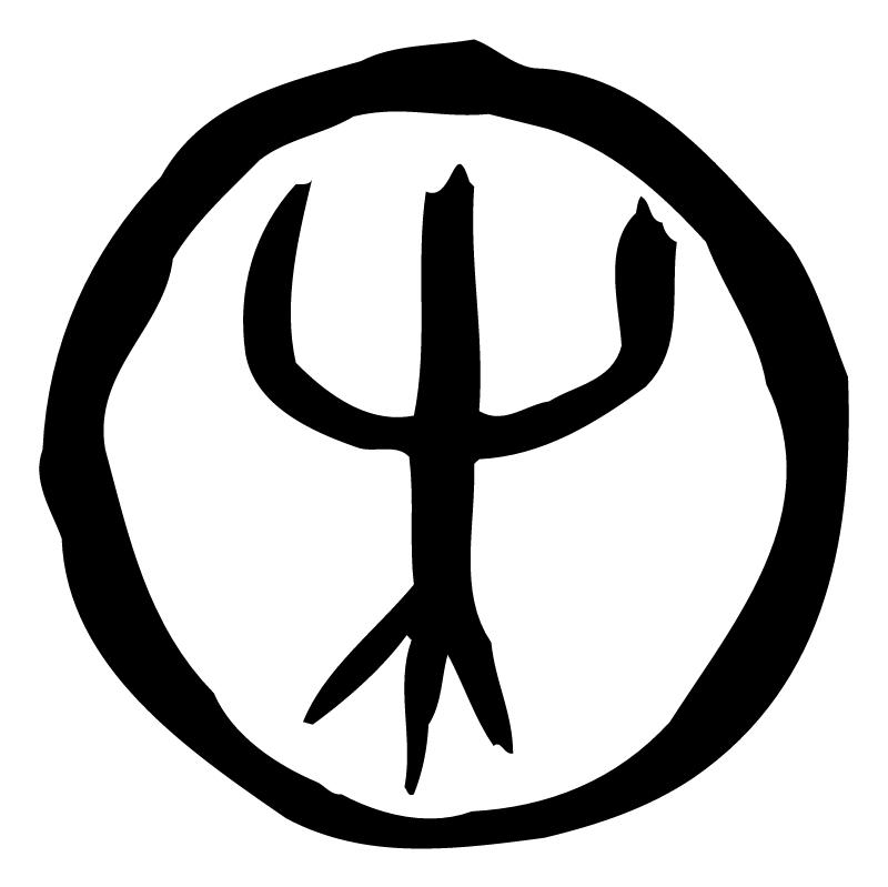 Deep Forest vector logo