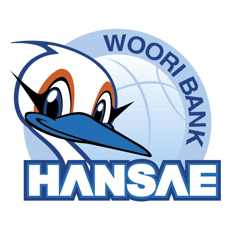 Hanvit Bank Hansae Women's Basketball Team vector