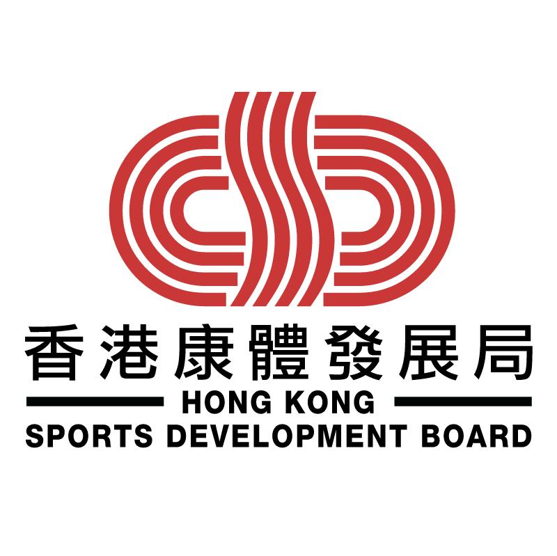 Hong Kong Sports Development Board vector