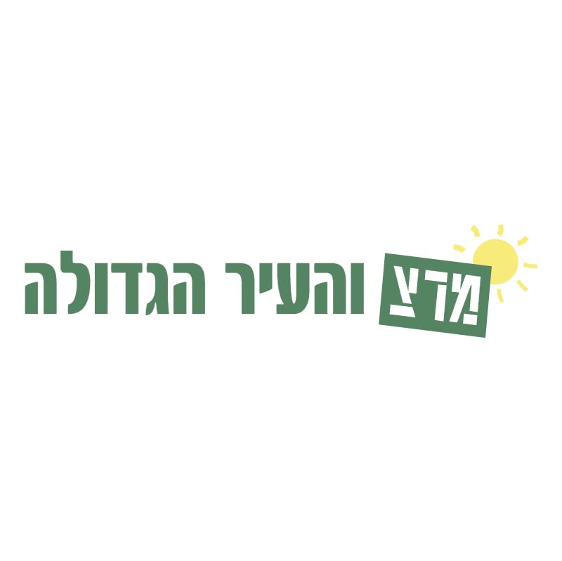 Meretz vector