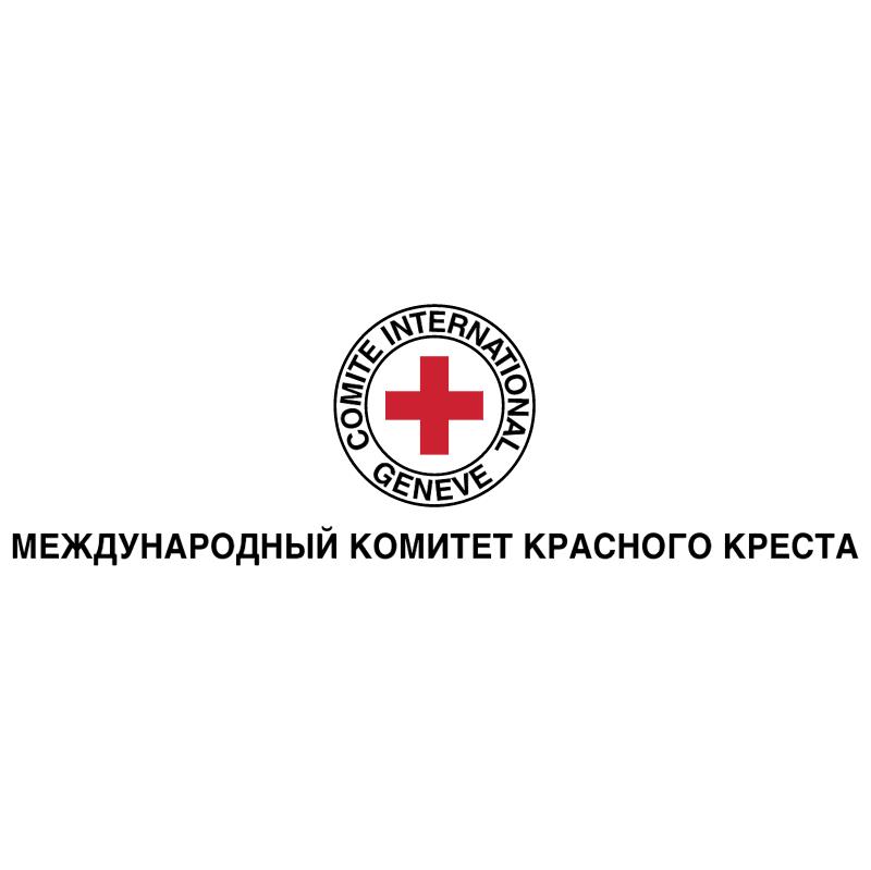 MKKK vector logo