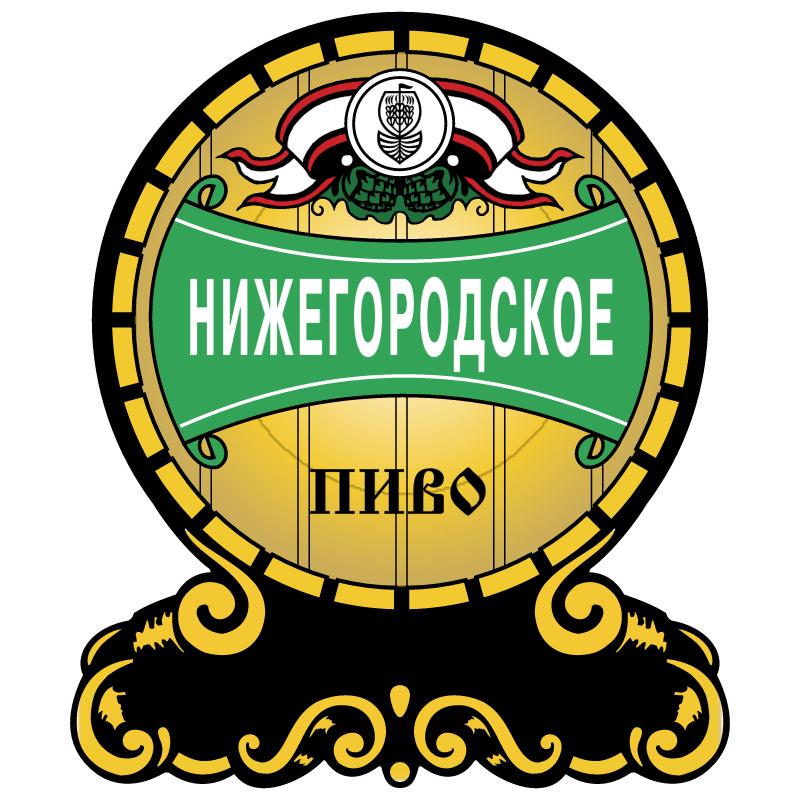 Nizhegorodskoe Pivo vector