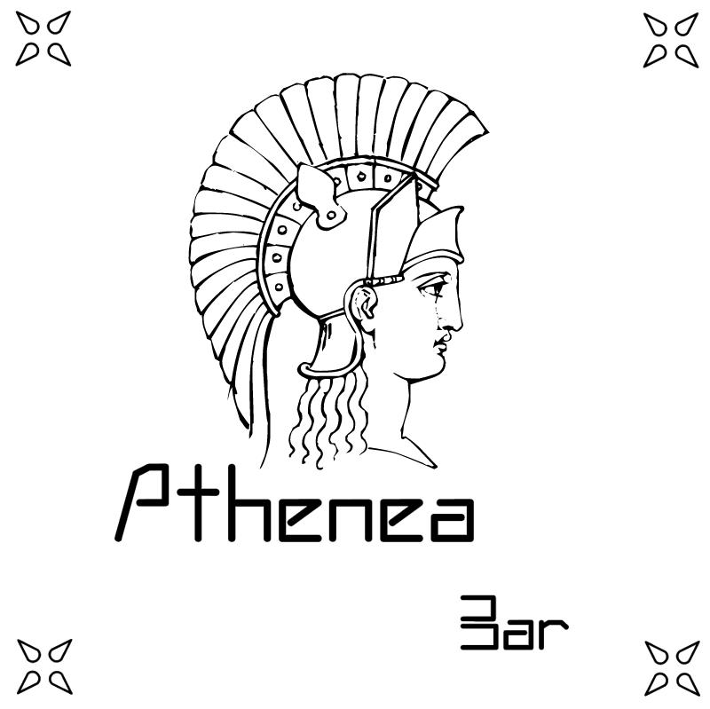 Athenea Bar vector logo