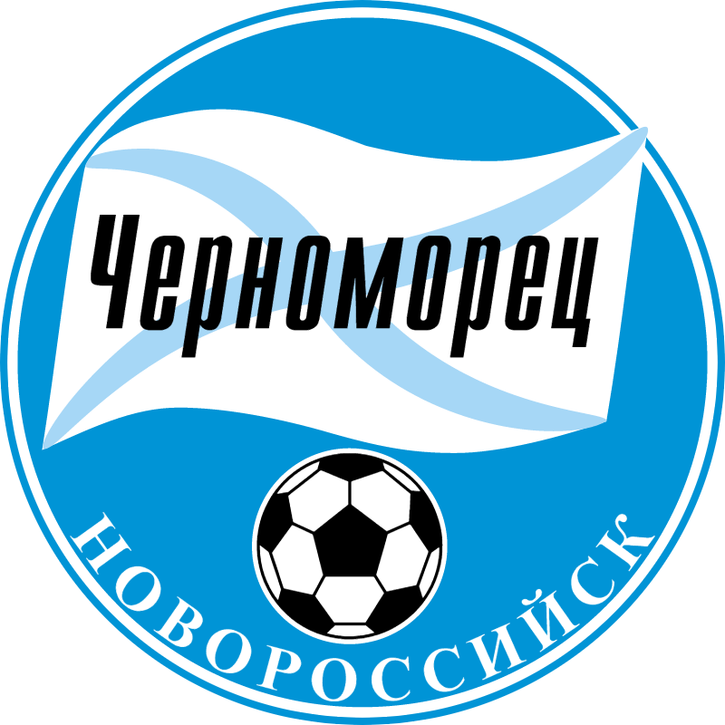 CHERNO 1 vector logo
