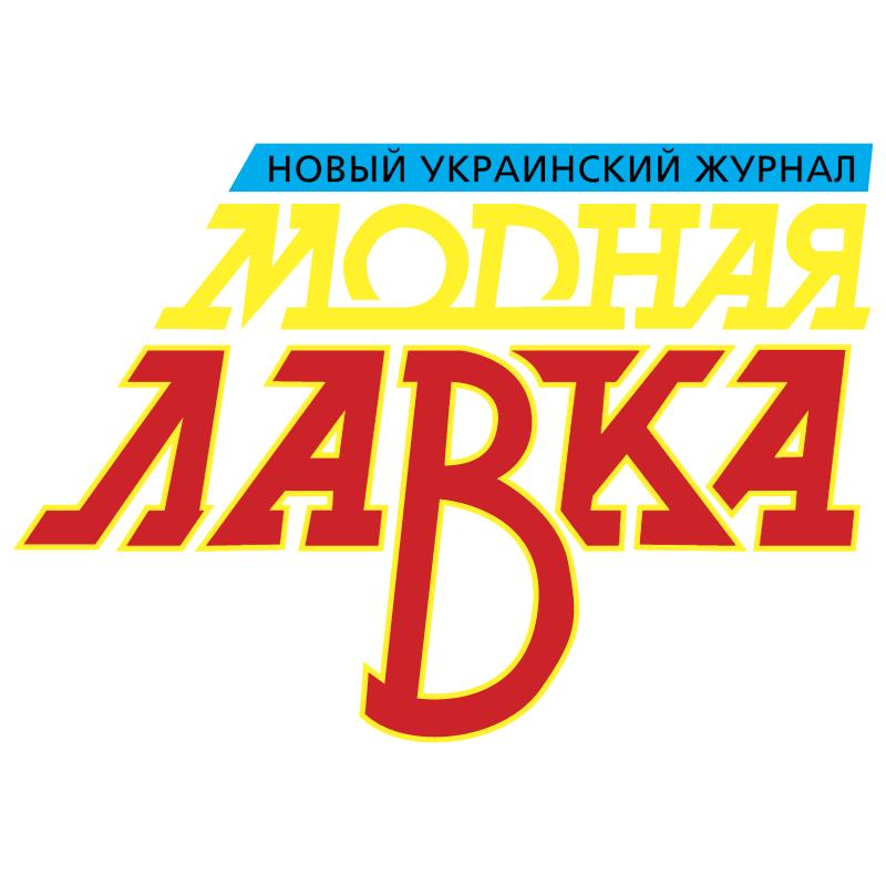 Modnaya Lavka Magazine vector