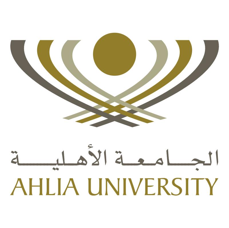 Ahlia University vector