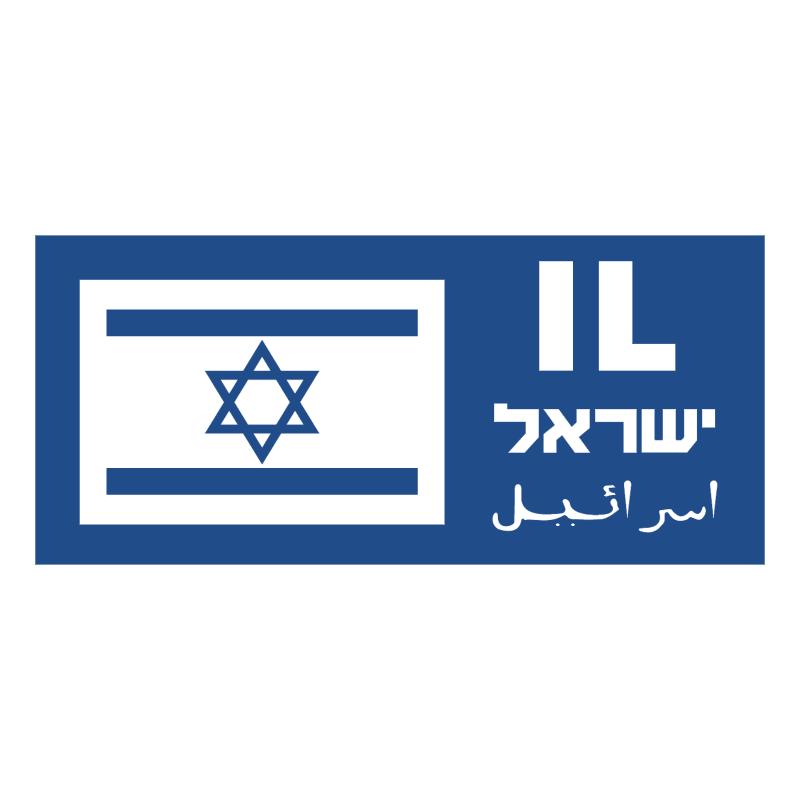 Israel Region Symbol vector