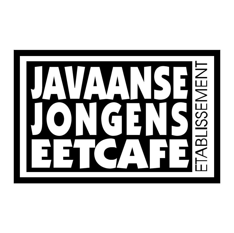 Javaanse Jongens Eetcafe vector