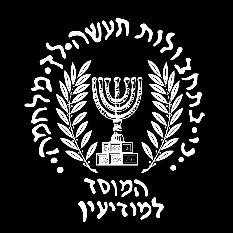 Mossad Israel vector