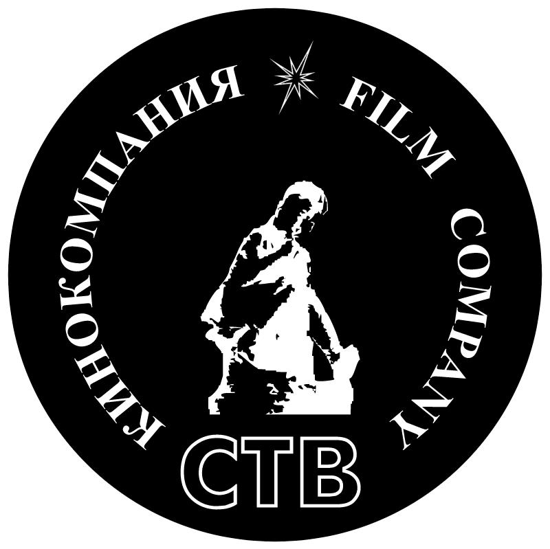 STV Film Company vector