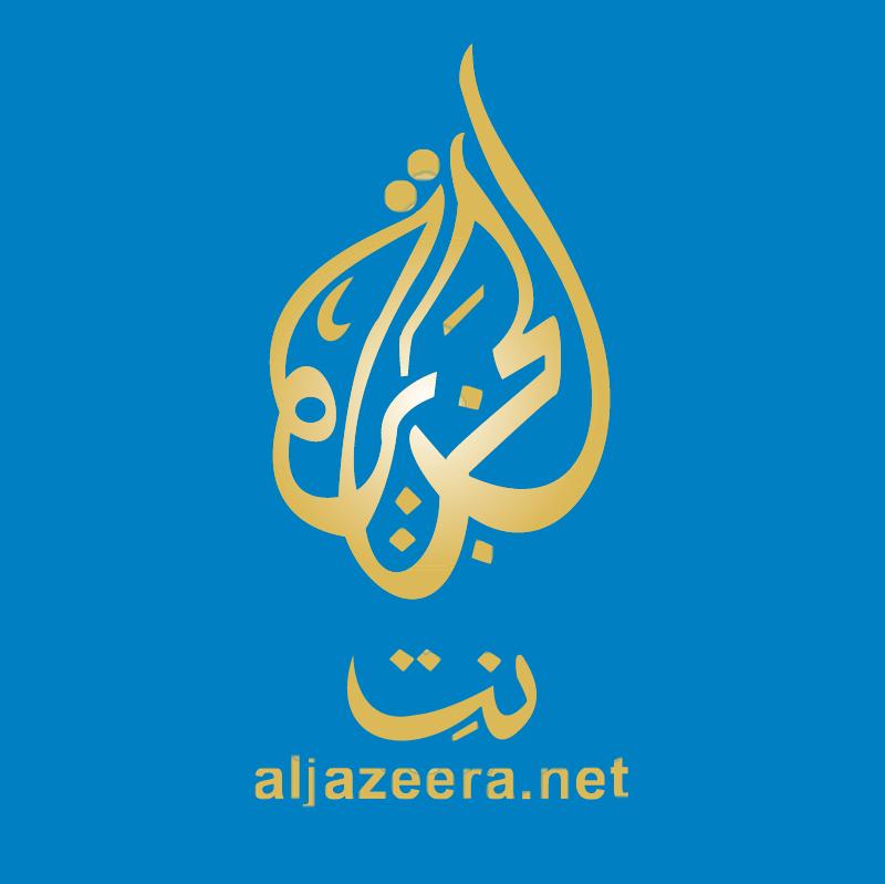 Aljazeera Net vector