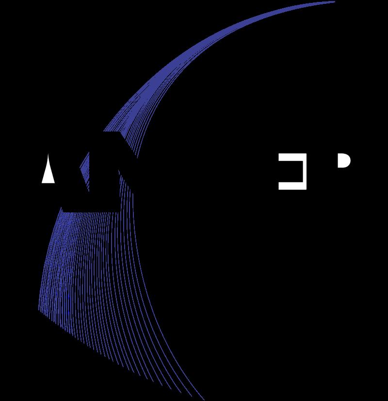 ANSER vector