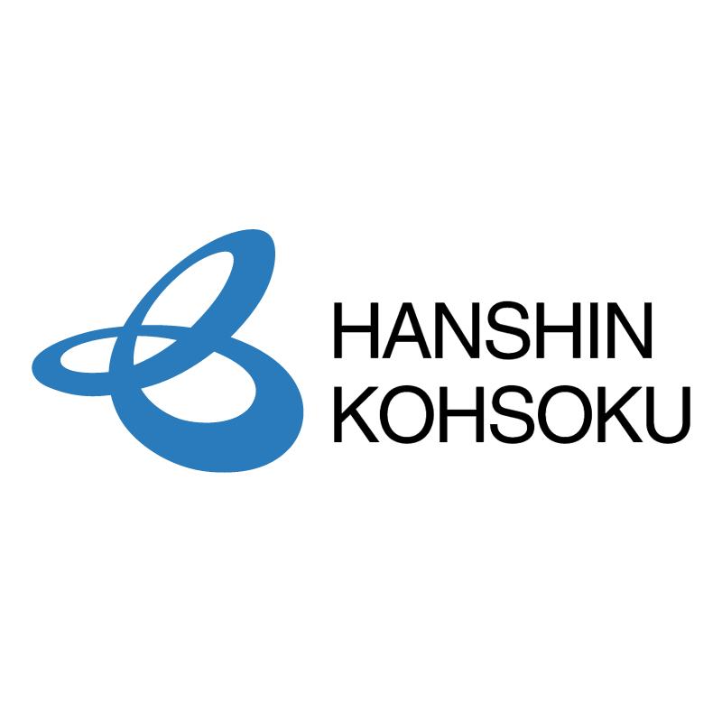 Hanshin Kohsoku vector