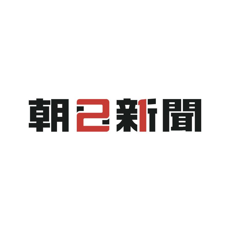 Asahi Shimbun vector