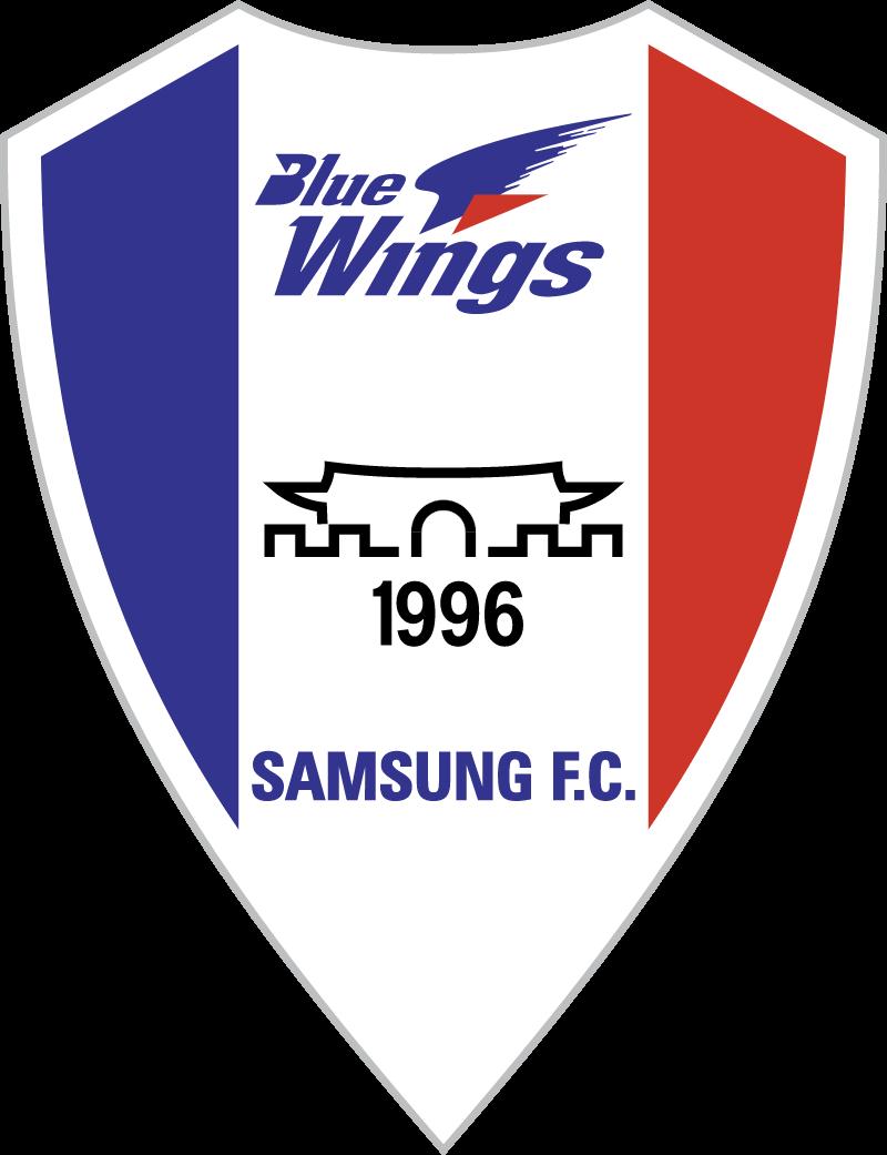 Blue Wings vector