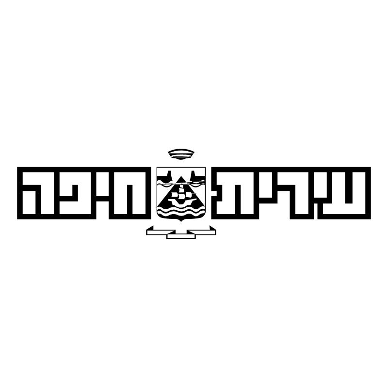 Haifa Municipalitete vector
