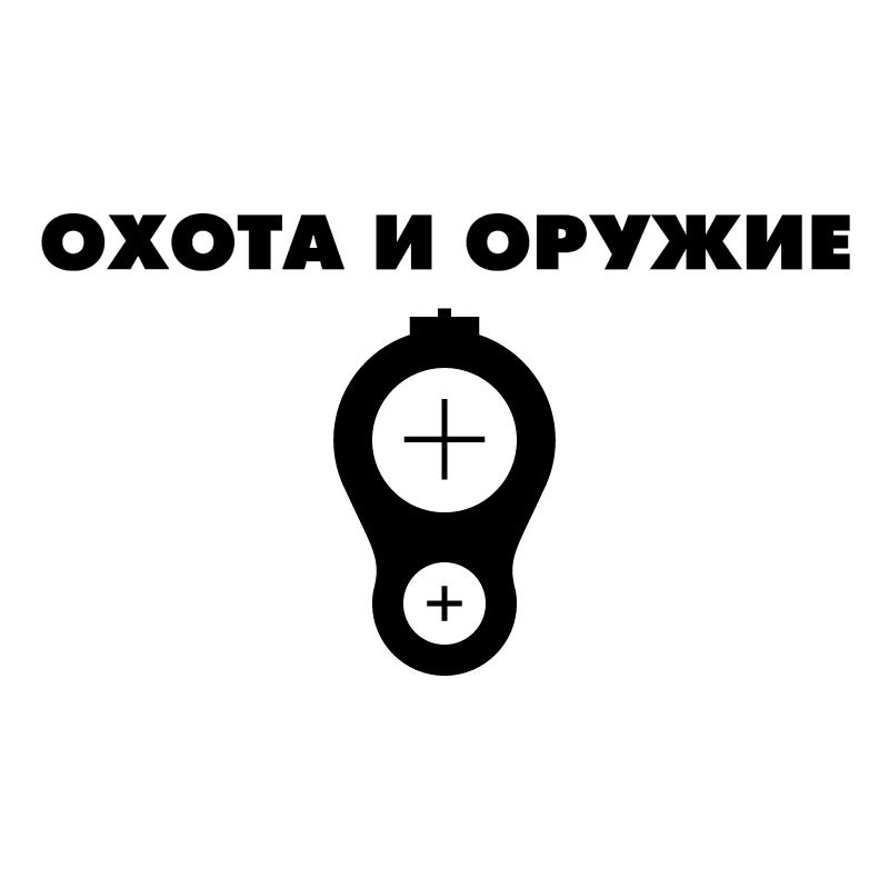 Ohota i Oruzhiye vector