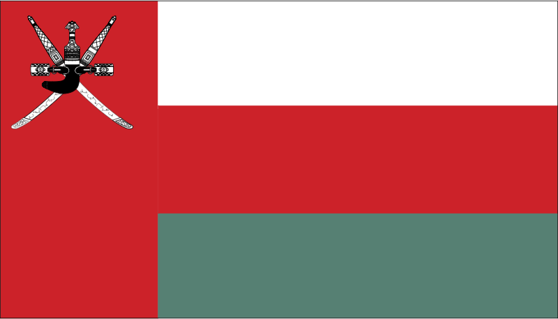 Oman vector logo