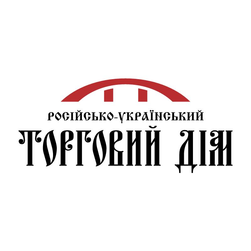 Torgovyj Dom vector