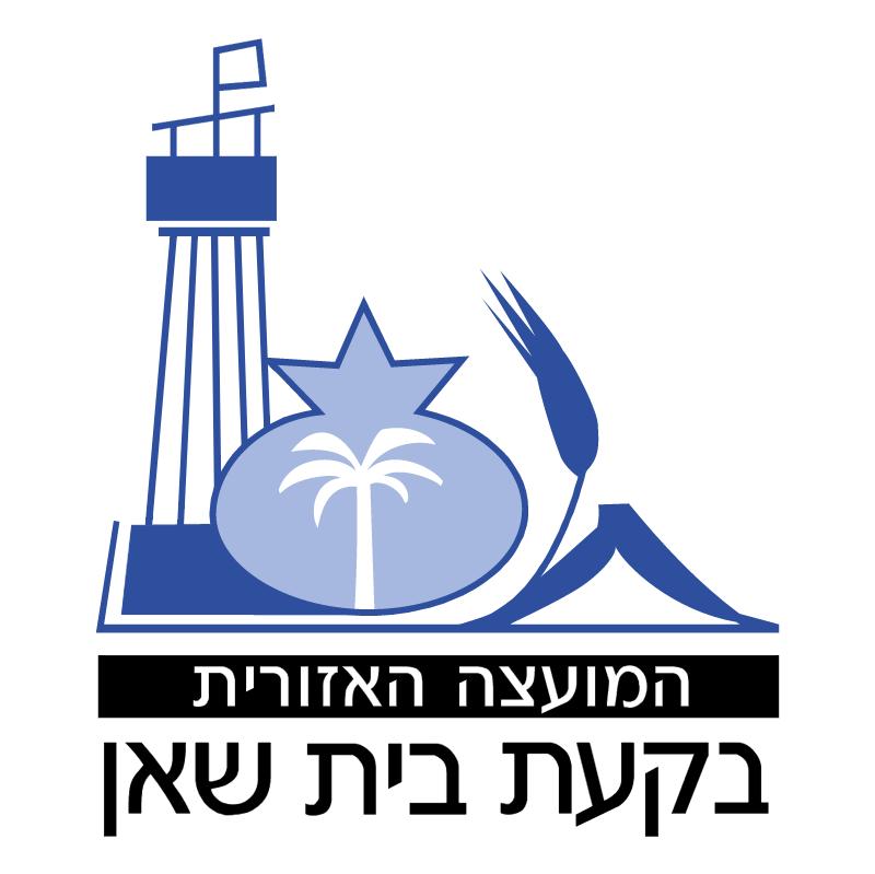 Beit Shaan Municipality vector