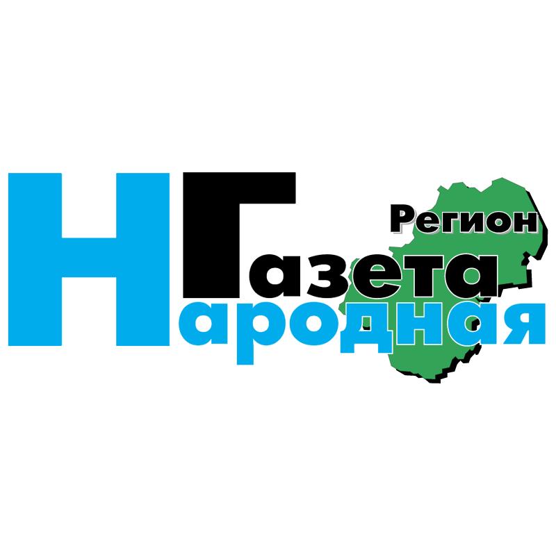 Region Narodnaya Gazeta vector