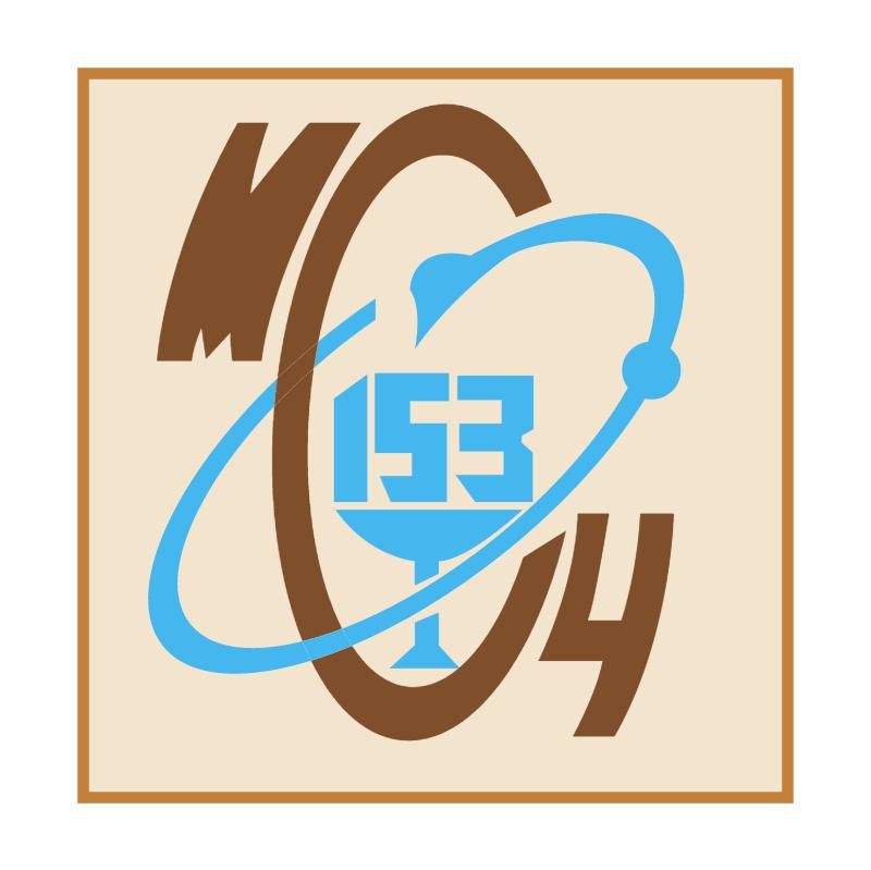 MSCh vector logo
